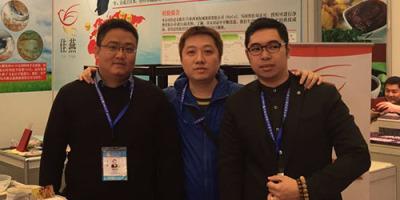 【燕窝品牌排行榜】2016年我们在上海华交会现场