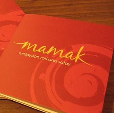 【马来西亚菜】我喜爱的那几样印度咖喱档口