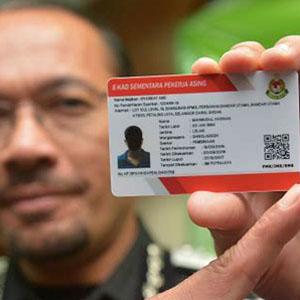 马来西亚工作签证