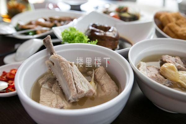 马来西亚肉骨茶茶包