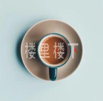 孕妇喝咖啡好吗