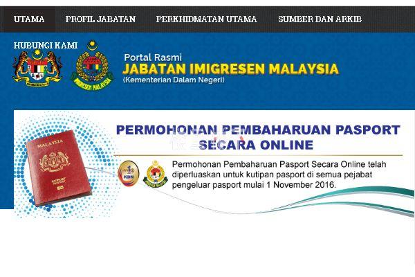 2019年马来西亚工作签证