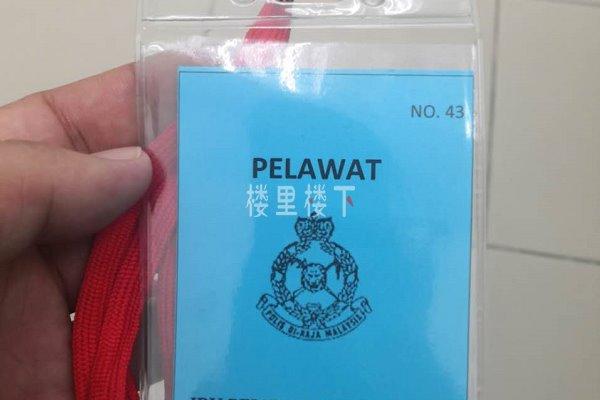 马来西亚旅游护照被偷被抢弄丢