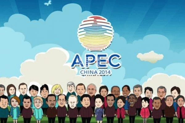APEC商务旅行卡价格