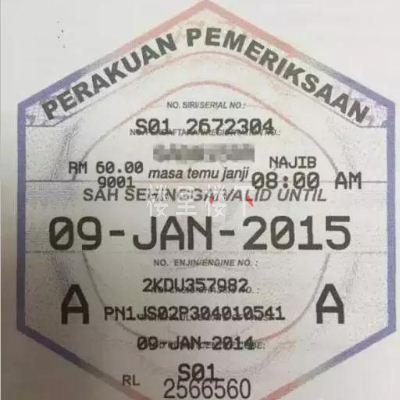马来西亚租车