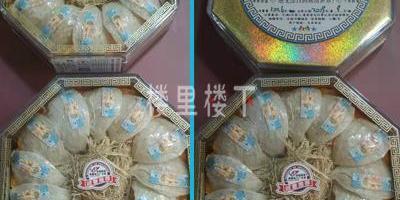 国庆节送燕窝是今年70周年大庆的必备武器,海口客户已经先拿货了