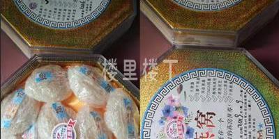 19年9月30日马来西亚燕窝抚州包邮已从国内仓库发出,请查收