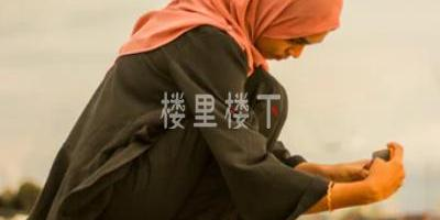 马来西亚马来人特点是什么?打交道过程中需要注意什么吗