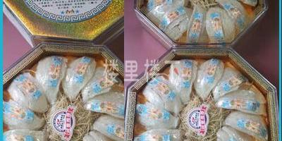 10月29日发货的两盒马来西亚燕窝破盏,都是相对来说性价比较高的产品