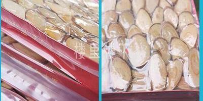 10月30日发货马来西亚东革阿里红片6包共计3公斤请查收