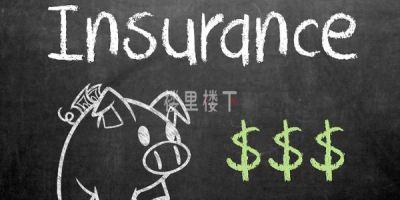 马来西亚学生签证保险如何购买,有哪些受政府认可的公司吗