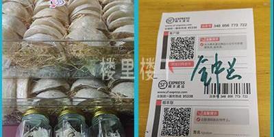 11月14日燕窝一斤装发往广州的已经出发请注意查收