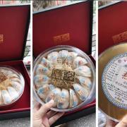 2019年春节燕窝礼盒装已发出,请客户注意查收