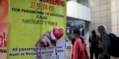 """马来西亚""""武汉肺炎""""应急预案也开始启动了"""