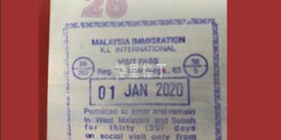 台湾人办理马来西亚工签一年通常如何实现才更快捷?