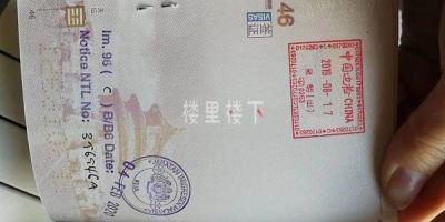 武汉新型冠状病毒肺炎期间马来西亚入境被拒案例增多