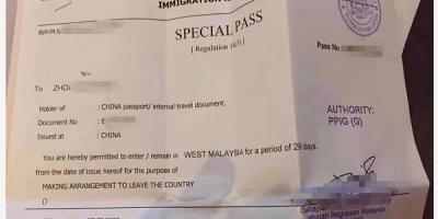 马来西亚政策短暂开口,肺炎期间旅游电子签延期eNTRI & eVISA