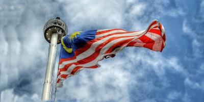 转发《马来西亚:发达工业国的梦断史》给全面了解大马的各位