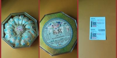 2月15日寄出马来西亚燕窝江西入门级燕盏一盒,请注意查收