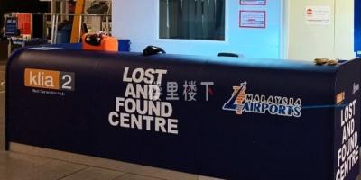 我坐飞机到马来西亚KLIA2行李丢失了要怎么办?