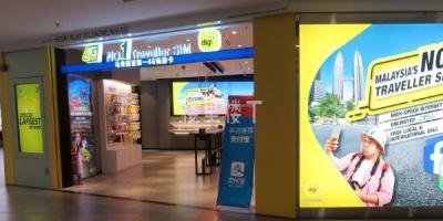 马来西亚机场买电话卡通常找哪家?操作方便吗?