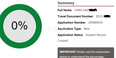 新增案例马来西亚学生签证贴签开始有效录入系统了