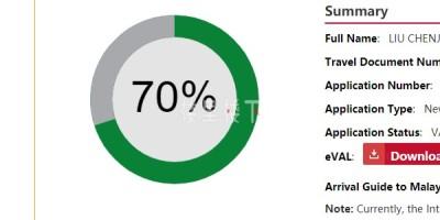 2月14号30%进度的马来西亚学生签证反签信出来了