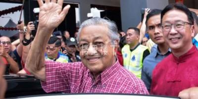 【马来西亚要闻】转载大马总理马哈迪辞职声明中文译本