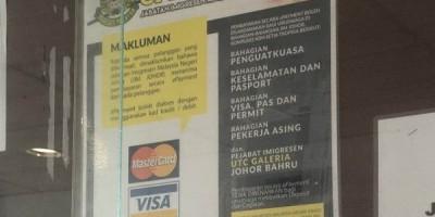 如果要办理马来西亚特别签证SP的话大概流程怎样