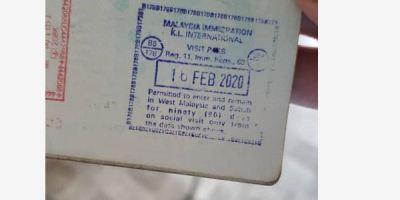除了中国以外的护照持有者申请马来西亚落地签情况