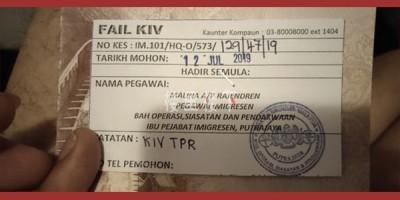 我在马来西亚逾期逗留想去移民局自首,流程和材料需要准备什么?