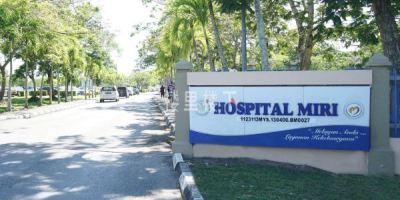 转帖一则有用的信息,新冠肺炎马来西亚定点医院联络方式