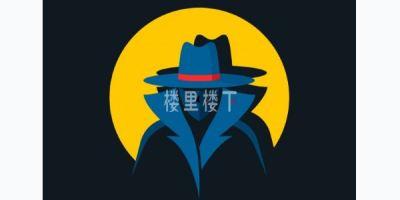 我在大马遇到困难,想要找马来西亚私家侦探服务现实吗?