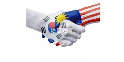 因新冠肺炎疫情关系,马来西亚航空暂停吉隆坡往返首尔航班