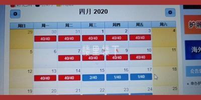 马来西亚中国大使馆补办护照预约爆满,最新的排期已经到四月中旬