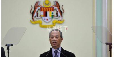 """马来西亚""""封国""""令政策性解读,长期签证持有者受波及"""