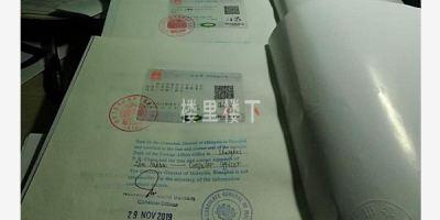 夫妻双方有一个大马人,办理马来西亚结婚注册登记需要什么手续?