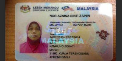 想直接换马来西亚驾照?就需先做中国驾照双认证才行!