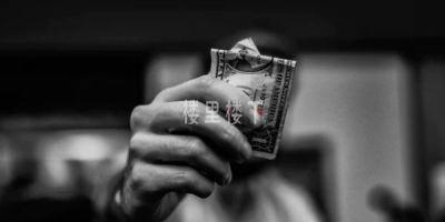 2020疫情可能导致失业,手把手教你如何掌控一门长久副业赚钱通道(有马来西亚成功案例)