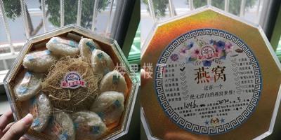 今日发货马来西亚燕饼一盒,每个饼看上去都好大