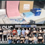 中国驻马来西亚大使馆给留学生发送健康包,涉及几份抗议物质