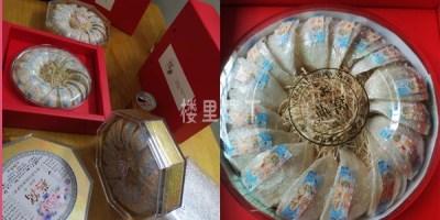 马来西亚燕窝圆盒装包邮已经发出,疫情或导致涨价