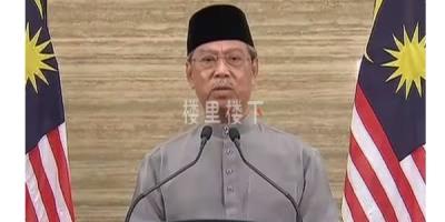 WaLao喂!马来西亚行动管制令继续延长至5月12号!