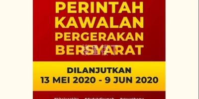 马来西亚封国管制继续有条件延长至6月9日,很硬核!