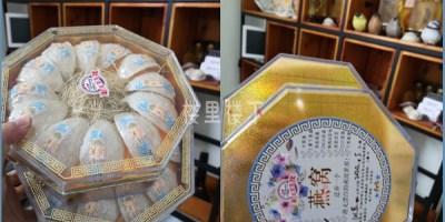 今日发货四盒马来西亚燕窝盏,请各位注意查收