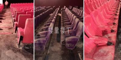 几个月没开,马来西亚电影院里的座椅都发霉了