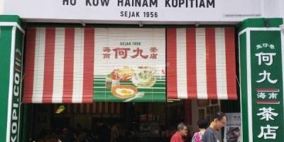 马来西亚吉隆坡美食老店-何九海南茶店Ho Kow Hainan Restoran