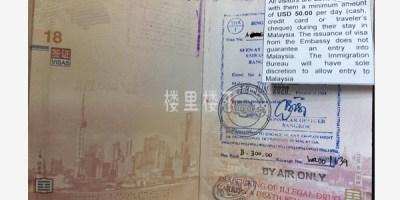 在泰国申请马来西亚盖印旅游签证其实是有好处的