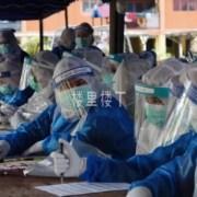马来西亚突发新增172确诊案例,为本月最高