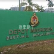 截止到5月26日,马来西亚移民局关押点新冠肺炎确诊情况